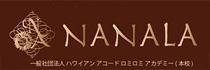 新宿(東京)のロミロミスクール NANALA